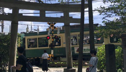 【鎌倉】鎌倉駅からすぐ!御霊神社のご利益と見所をご紹介!