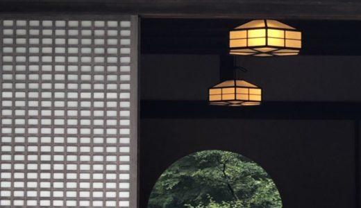 【鎌倉】明月院はあじさいだけじゃない!必須な見どころをご紹介