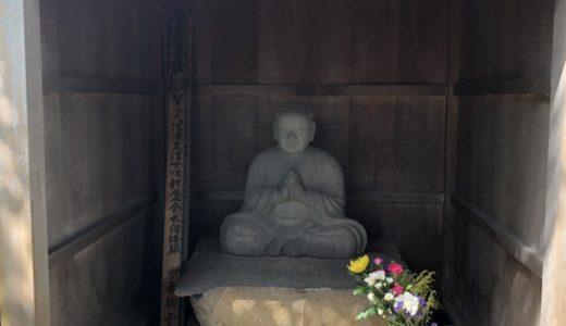 【鎌倉】妙隆寺には御朱印とお題目が有るらしい!お題目とは?