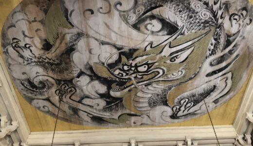 【鎌倉】円覚寺の魅力と境内の散策の仕方!