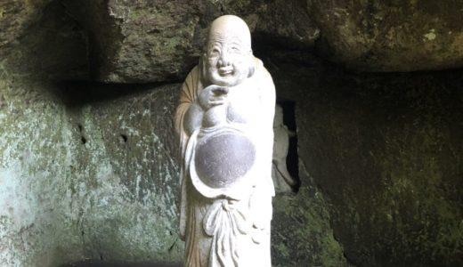 【鎌倉】浄智寺の御朱印巡りと七福神のお布施様のご利益とは?