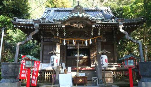 鎌倉の八雲神社は厄除けが凄いみたい!その中身をご紹介。