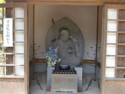 鎌倉の安養院でご利益を頂き運気を上げよう!