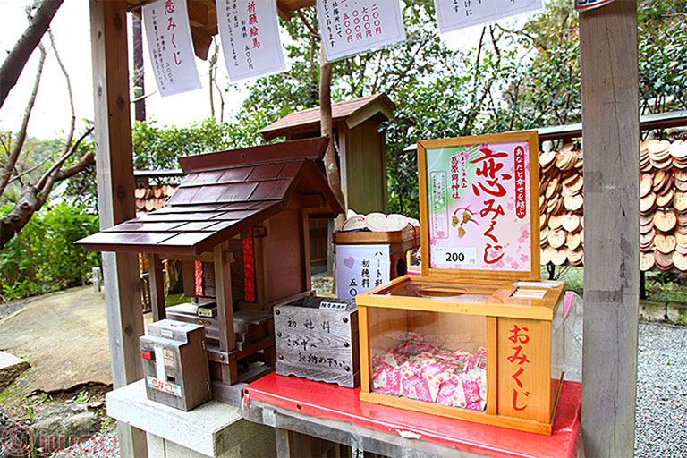 鎌倉の葛原岡神社の見どころ!女性に人気のパワースポット!