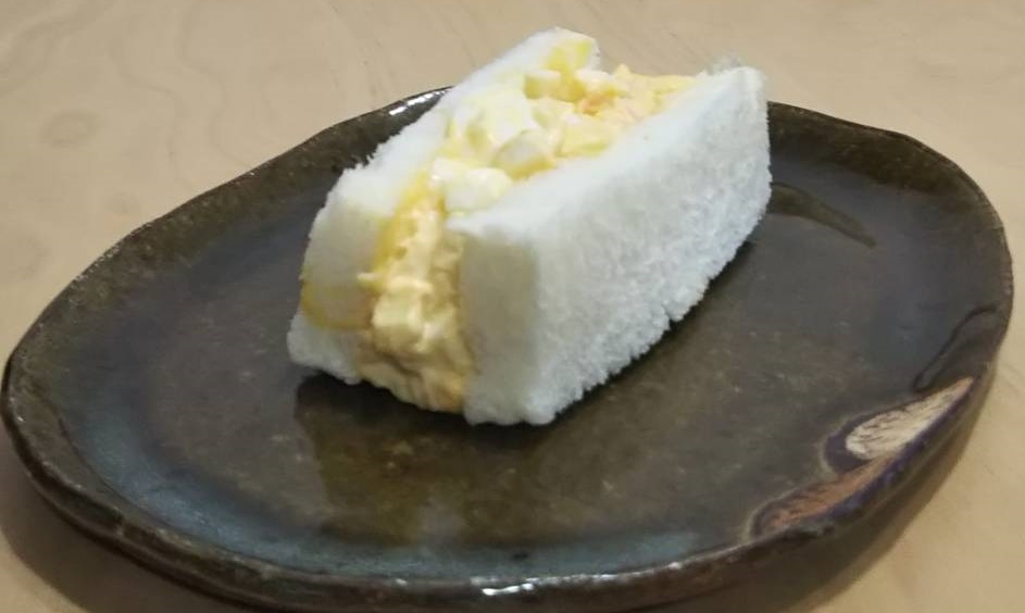 ヤマモトヤ玉子サンド1個