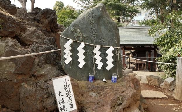 富士塚道中