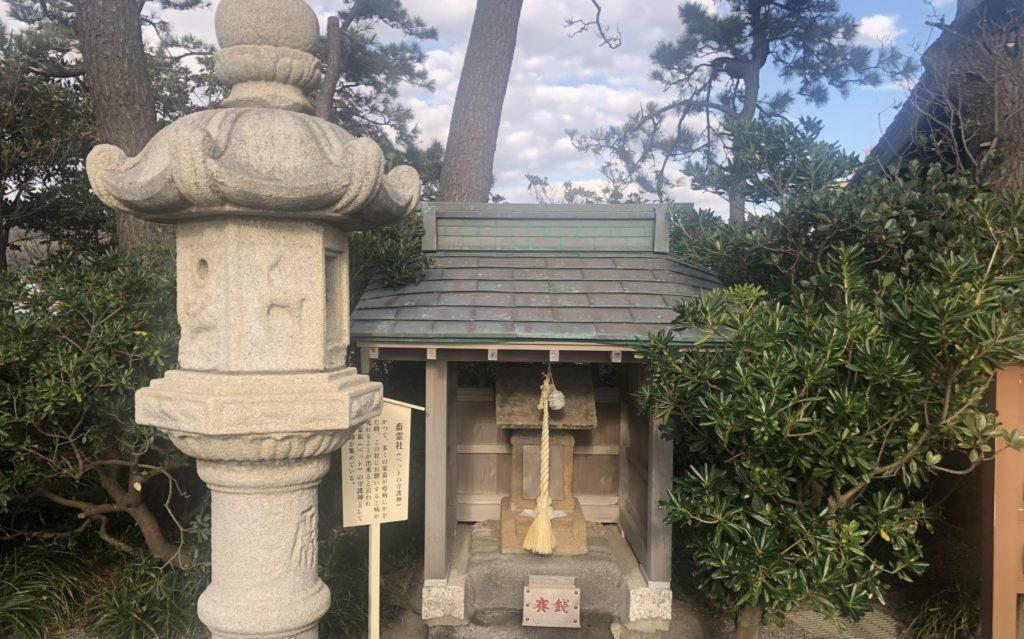 森戸神社畜霊社