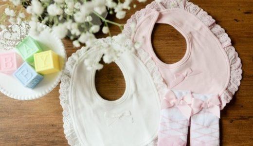 【ママ必見!】赤ちゃんのよだれかけを手作りしたい!簡単な作り方をご紹介