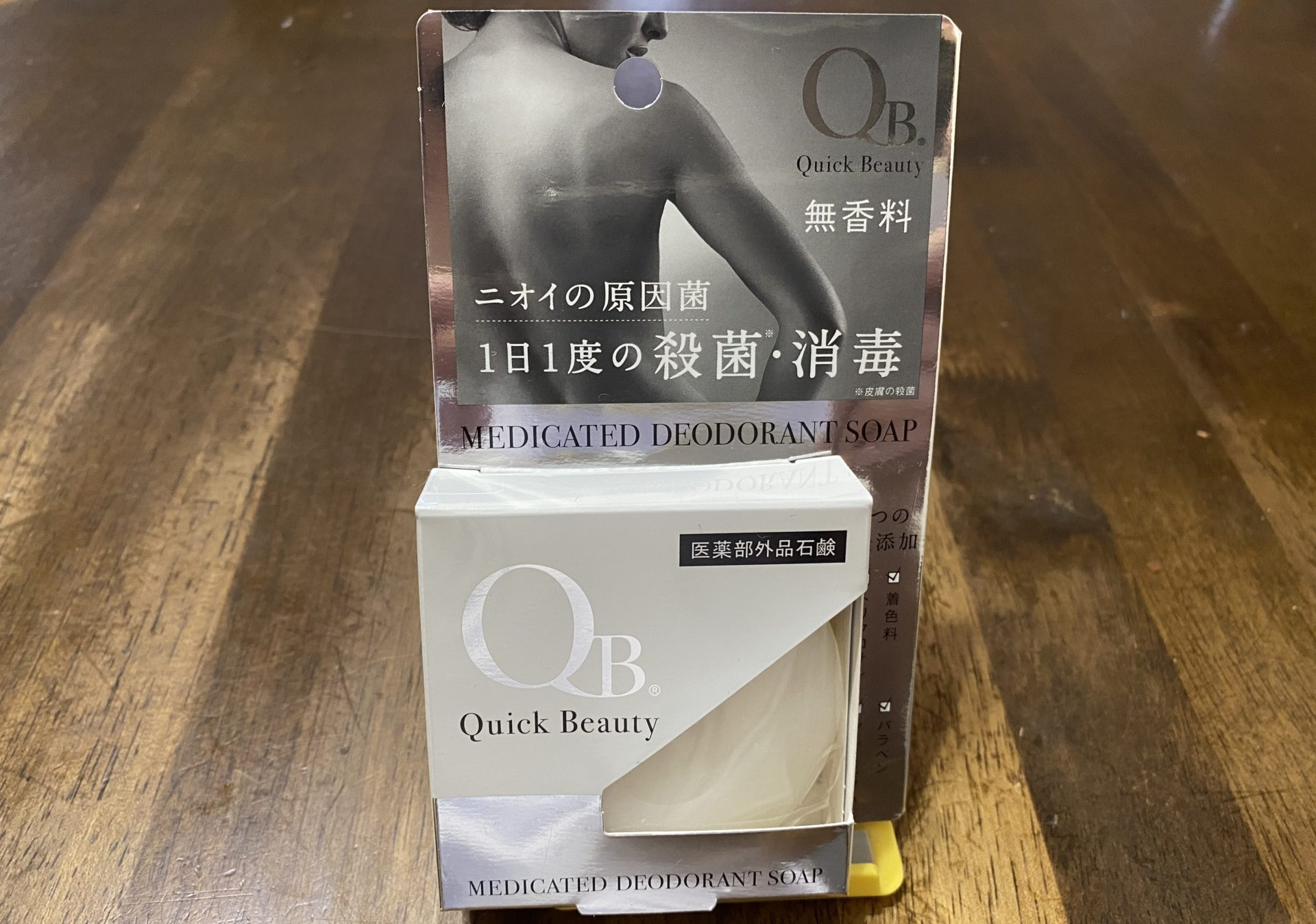 QB薬用石鹸