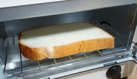 【サタデープラス】トースター売れ筋ランキング、間違いない!