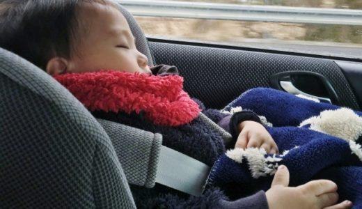 チャイルドシートの年齢別種類や便利な機能をご紹介