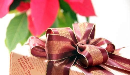 クリスマスプレゼント選び!彼氏への平均予算はどのくらい?