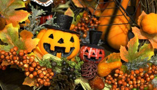 ハロウィンが「かぼちゃ」なのはなぜ?その由来は?