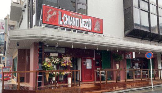 【本厚木】イルキャンティ・メッツォがオープン、かなり人気店です