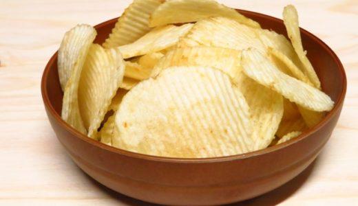 ファミマ「ポテトチップス バター×チーズ×マヨ味」の発売日は?値段と内容量も調査