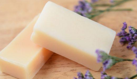 牛乳石鹸の赤と青の違い、洗顔にはどっちが効果的?