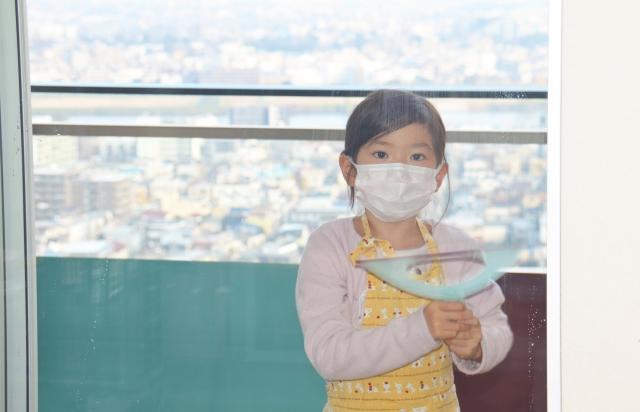 掃除 子供 窓