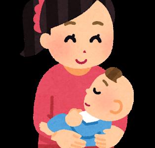 育児中のママの睡眠不足解消法と便利アイテム3選!