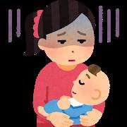 睡眠不足ママ