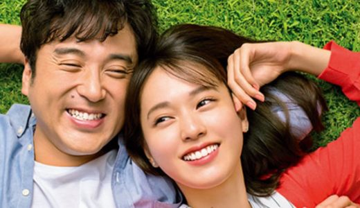戸田恵梨香とムロツヨシは結婚する?2人の言動をチェックしてみた!