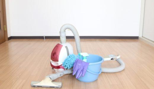 大掃除のコツ!効率よく汚れを落とす手順とポイント