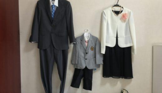 卒園式の服装、ママはスーツ?おすすめコーデとマナー