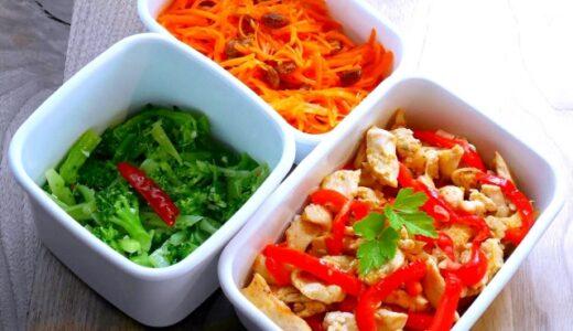 【ろこさん】冷凍コンテナご飯って何?冷凍コンテナご飯のレシピもご紹介