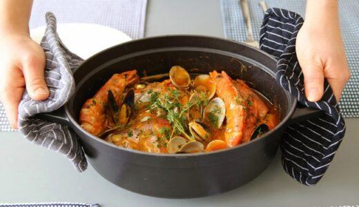 ストウブ(STAUB)鍋とは?人気の秘密、おすすめの選び方をご紹介
