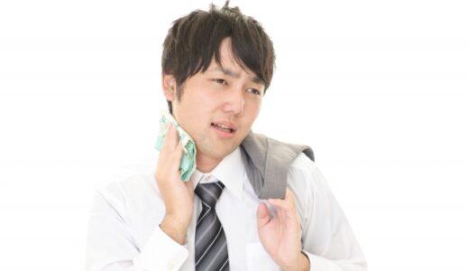 汗の匂い対策と匂いの原因の対処方法