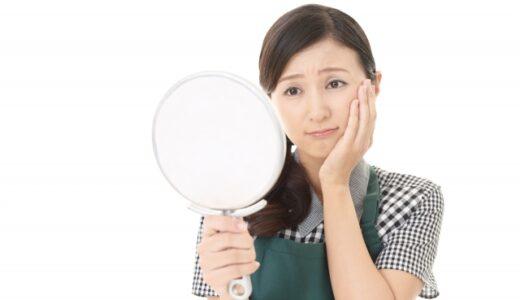 ニキビを早く治す方法と洗顔の仕方