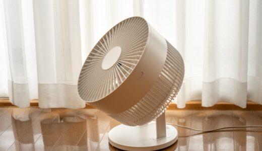 サーキュレーターの置く場所で冷房効果は変わるのか?扇風機との違いは?