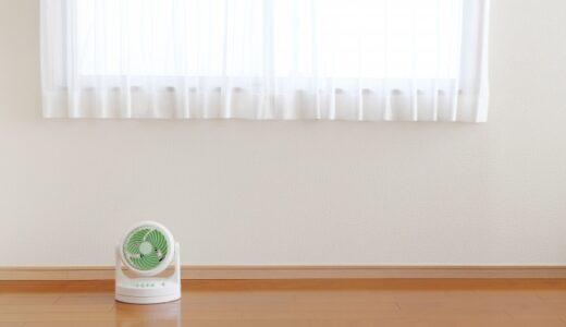 【部屋干し】サーキュレーターは洗濯物を乾かすのにも使える優れもの!