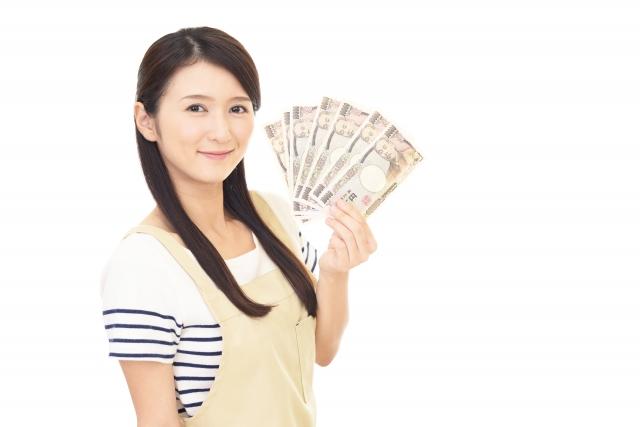 主婦 一万円