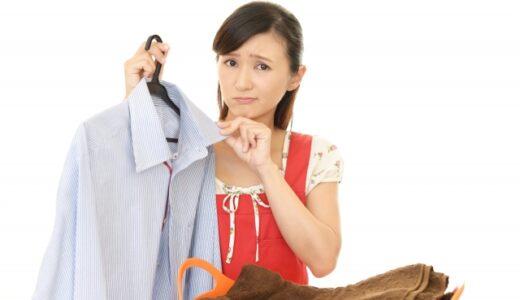 洗濯しても汗の匂いが取れない原因は?スッキリ解消するポイント